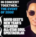 David Gest New Year 2006